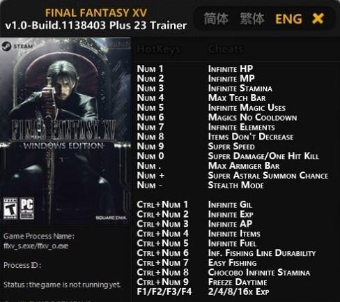 Final Fantasy XV Trainer, Cheats For PC Download